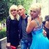 Маша, 21, г.Яготин