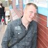 Влад, 27, г.Нагорск