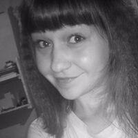 Анжела, 26 лет, Овен, Бохан