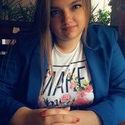 Людмила, 21, г.Ачинск