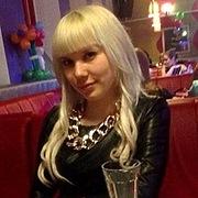 Юлия, 25, г.Шадринск