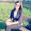 Диана, 23, г.Реджо-Эмилия