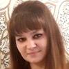 КАТЮША МАЛЫШЕВА, 28, г.Ташкент