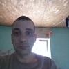 Григорий, 38, г.Белгород