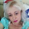 Vera, 41, Kirovo-Chepetsk
