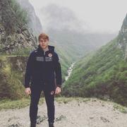 Дмитрий, 24, г.Минеральные Воды