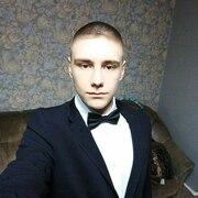 Денис, 23, г.Бавлы