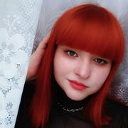 Соня 18 Алчевск