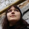 Настя, 23, г.Симферополь