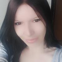 наталия, 33 года, Водолей, Хомутово