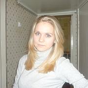 Юлия, 30, г.Оленегорск