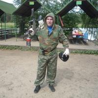 Ибрагим, 36 лет, Рак, Москва