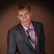 Андрей, 26, г.Волоконовка