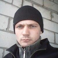 Артем, 29 лет, Весы, Запорожье