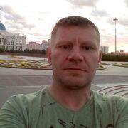 Данил, 41, г.Павлодар