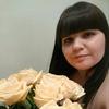 Ольга, 26, г.Самара