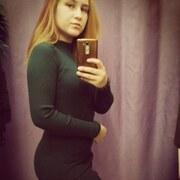 Диана, 19, г.Зеленоград