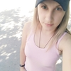 Elena, 29, г.Херсон