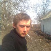 Алексей 33 года (Козерог) Мурованные Куриловцы