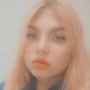 Аня, 16, г.Тольятти