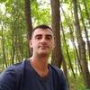 Віктор, 30, г.Черновцы