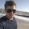 Дмитрий Леонов, 22, г.Ростов-на-Дону