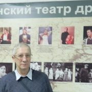 Альберт 67 Дзержинск