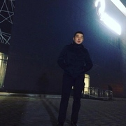 арген 36 Бишкек