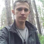 Анатолий Сорокин 37 лет (Рыбы) хочет познакомиться в Полевском
