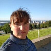 Елена, 44 года, Рыбы, Псков