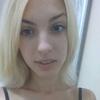 Катя, 22, г.Корец