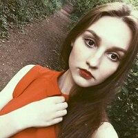 Анна, 21 год, Лев, Воронеж