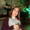 Алия, 29, г.Набережные Челны