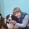 Елена, 29, г.Барановичи