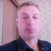 Алекс 56 Красноярск
