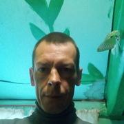 Александр, 40, г.Кондрово
