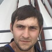 Леонид 23 Новороссийск