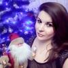Оксана, 33, г.Щекино
