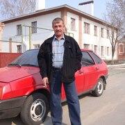 юрий 66 Павловск (Воронежская обл.)