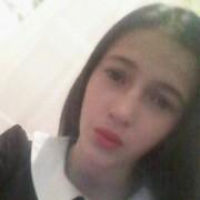 Анастасия, 16, г.Тулун