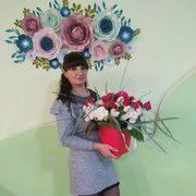 Lilia, 29, г.Губкин