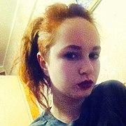 Лидия из Краснокаменска желает познакомиться с тобой