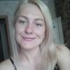 Яна, 21, г.Николаев