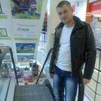 Артем, 35 лет, Стрелец, Ульяновск