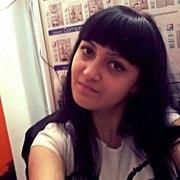 Марина, 27, г.Чкаловск