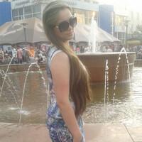 Елена, 26 лет, Козерог, Костанай