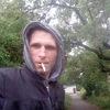 Андрей, 34, г.Соликамск