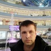 Евгений 32 Луганск