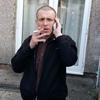 Aleksandr, 40, Northampton