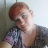 Настя Матвеева, 29, г.Санкт-Петербург
